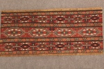 Antique Shahzavan Sumak