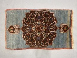 Antique Bidjar rug