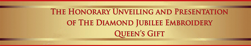 Queen's-Diamond-Jubliee-Embroidery-by-The-Oriental-Rug-Gallery-Ltd-Wey-Hill-Haslemere-GU27-1HS