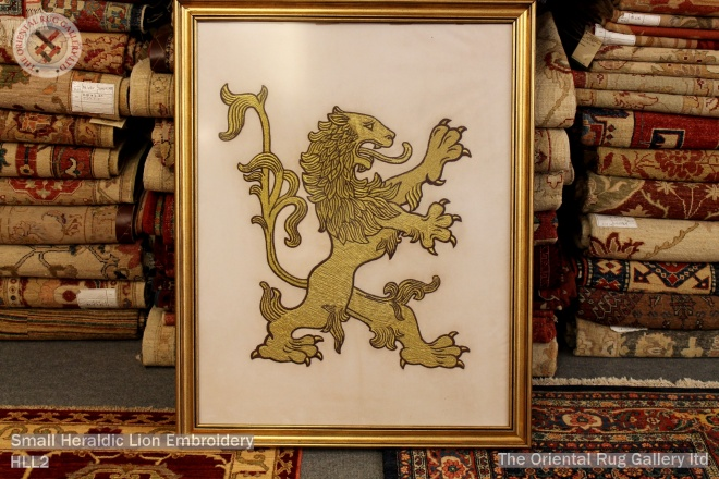 Small Heraldic Lion Embroidery
