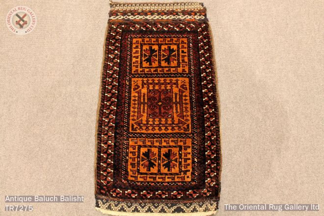 Antique Baluch Balisht
