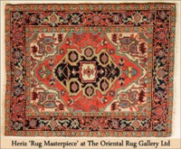 ANTIQUE HERIZ RUG MASTERPIECE AT THE ORIENTAL RUG GALLERY LTD